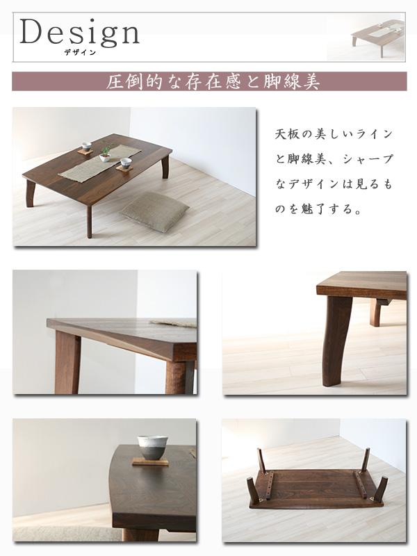 のテーブル・リビングテーブル ...